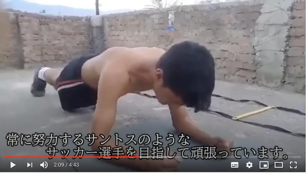 ロックダウン中のネパールから、FCレアーレネパールのメンバーがトレーニングに励む動画が届きました!