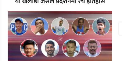 サントス理事のネパールサッカー界における功績がメディアで評価!