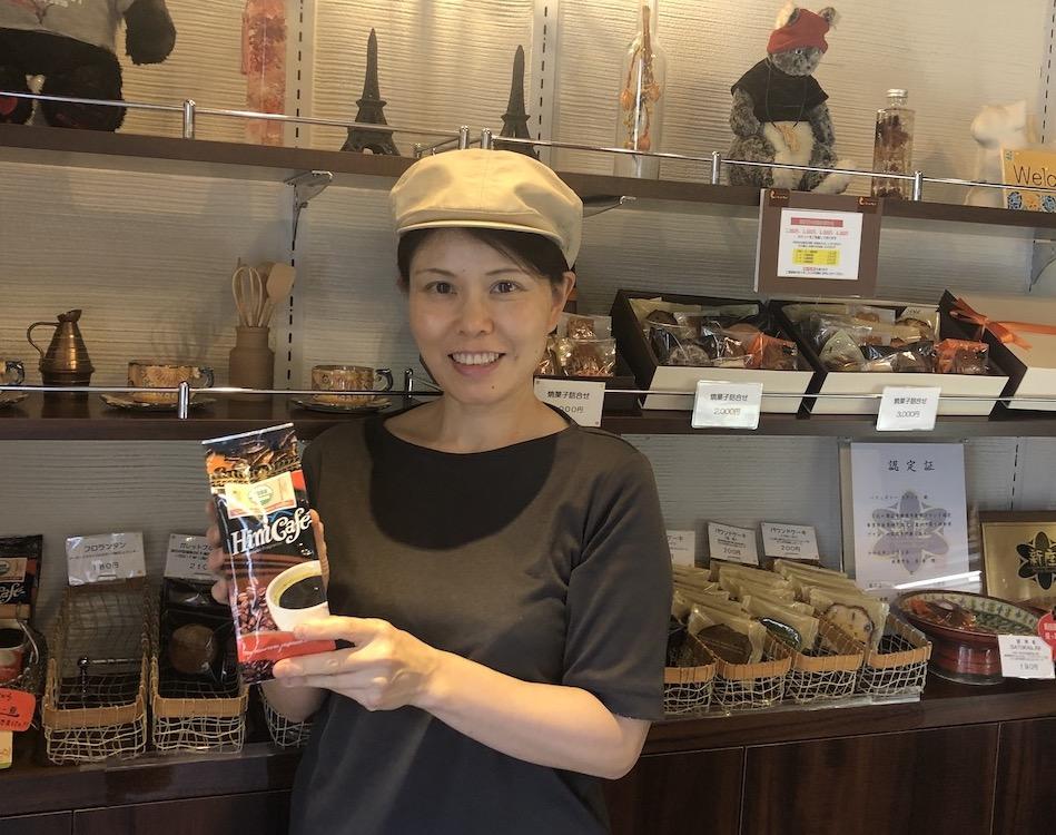 ヒムカフェ取扱い店 PATISSRIE Liante(パティスリー リアント)のご紹介  Introduction the shop that sell Him Cafe Part.1