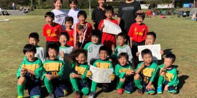 第39回南伊豆町町長杯少年サッカー大会にU-8、U-7チーム、ちびっこチームが出場! U-8 , U-7 teams and preschooler mixed teams participated in the 39th Minamiizu Mayor's Cup