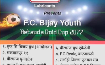 ヘタウダゴールドカップに出場決定 !FC Reale will participate in the Hetauda Gold Cup !
