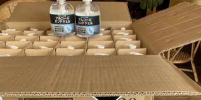 アルコール消毒液120本が届きました! 120 bottles of alcohol hand sanitizer have arrived!