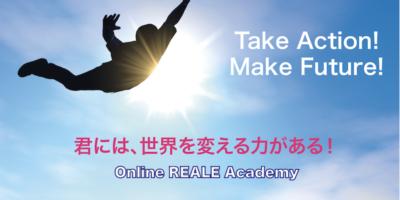 第2回オンラインイベントは地下圭多さんをお迎えし、6月29日開催!