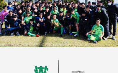 西南学院大学サッカー部様とパートナーシップ提携