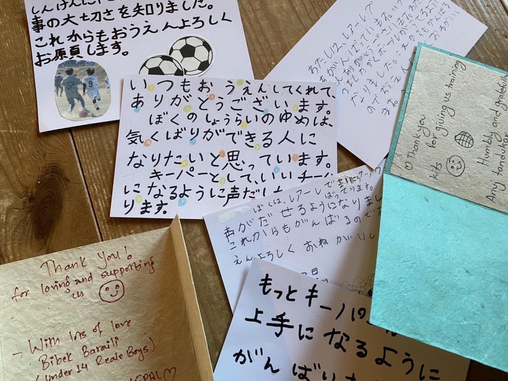 もうすぐお手元に2020年の年次報告書と、ネパールと日本の子供たちからのお手紙が届きます!